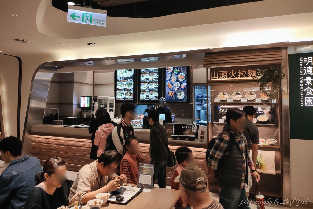 即時熱門文章:山頭火拉麵京站店菜單Menu 2019 | 京站拉麵推薦