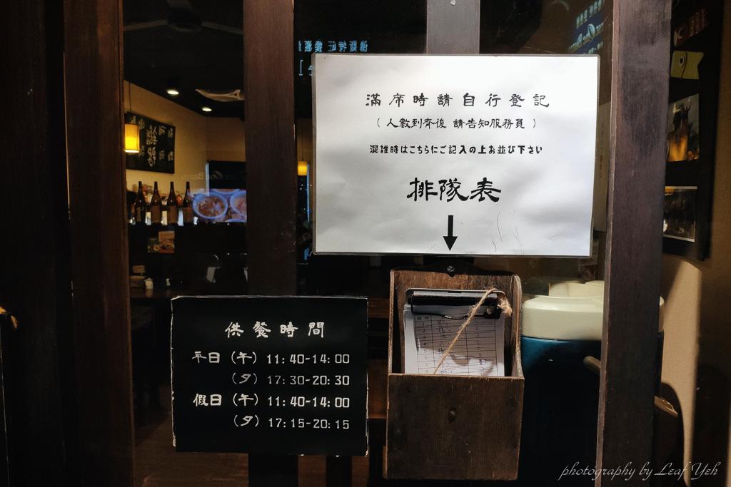 【台北】平成十九│平價的日本味!中山站日式