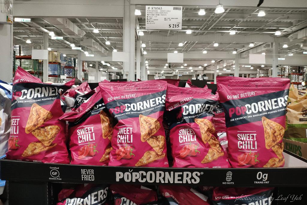 Popcorners,爆米花脆片甜辣口味,popcorners爆米花脆片熱量,好市多爆米花玉米脆片,popcorners家樂福,popcorners ptt,好市多必買,popcorners爆米花脆片,costco popcorners,好市多爆米花脆片價格,好市多 爆米花脆片,好市多爆米花脆片甜辣,好市多零食推薦,好市多零食必買,年貨 好市多