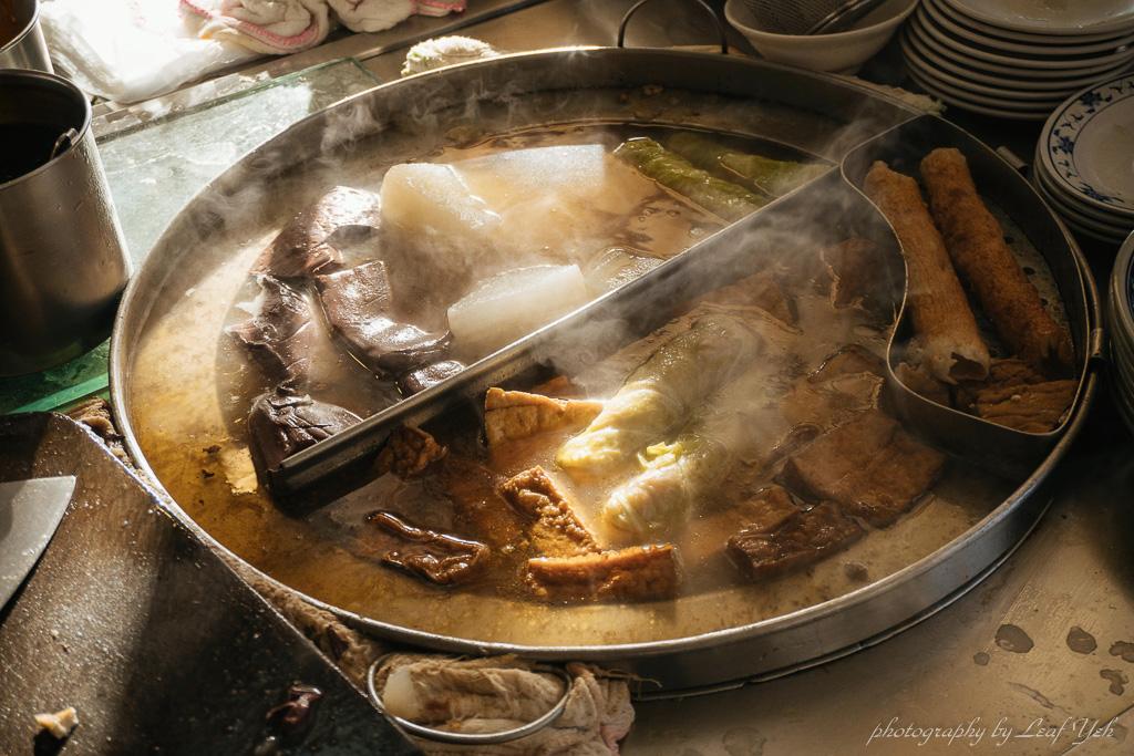 即時熱門文章:【基隆中船路美食】金龍肉焿│鮮甜肉條薄芡肉羹,吃過都是回頭客! 基隆肉羹推薦、基隆小吃推薦
