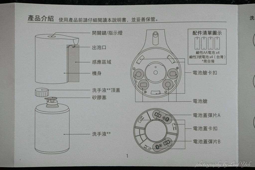 即時熱門文章:米家自動感應洗手機說明書、操作手冊、產品說明