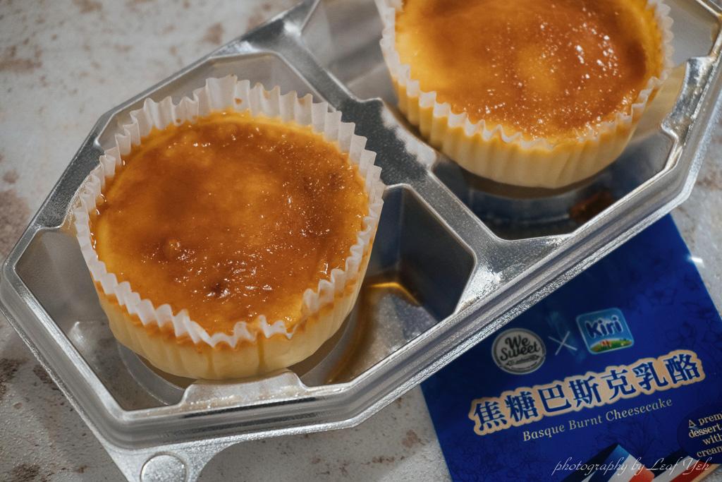 焦糖巴斯克乳酪,焦糖巴斯克乳酪 全聯,巴斯克乳酪 全聯,全聯焦糖巴斯克,巴斯克乳酪蛋糕由來,焦糖巴斯克乳酪 ptt,焦糖巴斯克乳酪好吃嗎,焦糖巴斯克乳酪評價