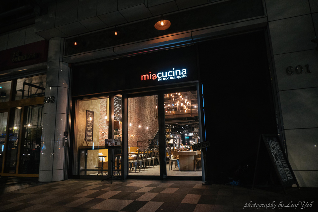 即時熱門文章:Miacucina菜單Menu 2020 | 內湖蔬食推薦