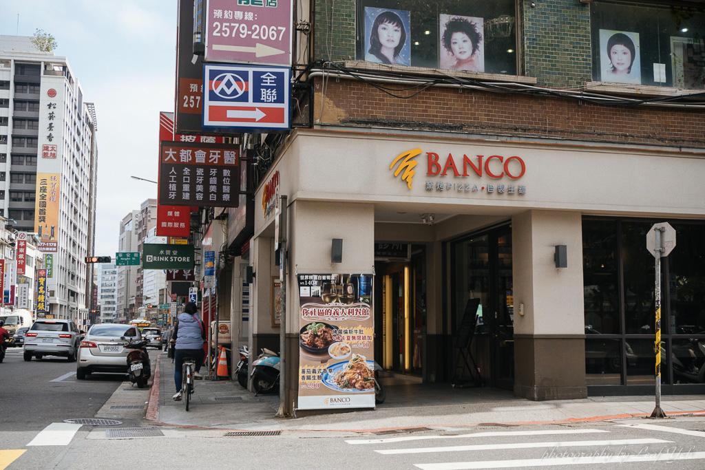 即時熱門文章:BANCO 拿波里窯烤PIZZA菜單Menu 2020 | 義式拿坡里窯烤披薩推薦
