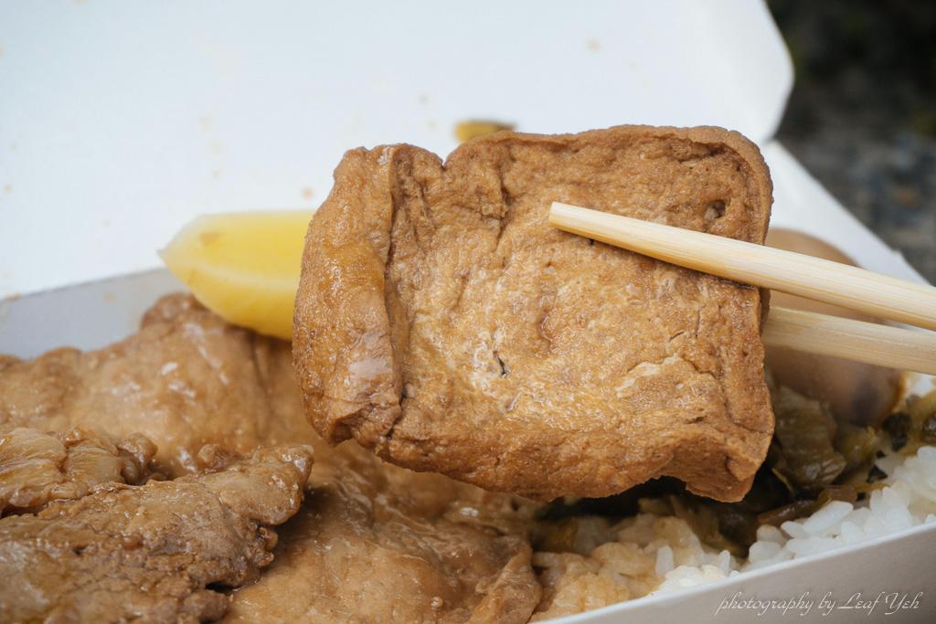 圓光排肉餐盒,圓光便當菜單,頭份便當推薦,竹南頭份便當,圓光便當,頭份美食,竹南頭份美食,頭份小吃,頭份ig,頭份ig美食,頭份有什麼好吃,苗栗縣頭份市中華路1175號