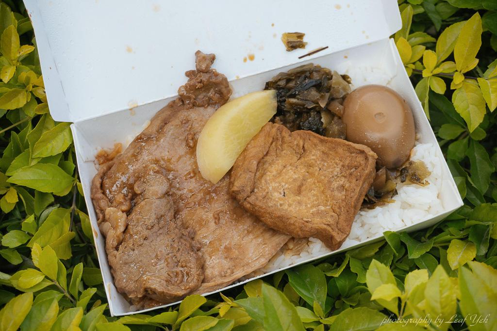 網站近期文章:【頭份美食】圓光排肉餐盒│國道客運上老味道,哥吃的不是便當是情懷! 頭份便當推薦、圓光便當