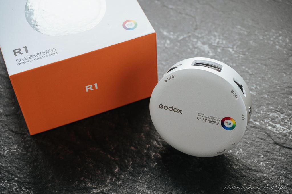 即時熱門文章:神牛Godox R1迷你創意LED燈開箱心得分享│平價掌心神燈,光線變化好方便!同場加映Godox神牛AK-R1開箱
