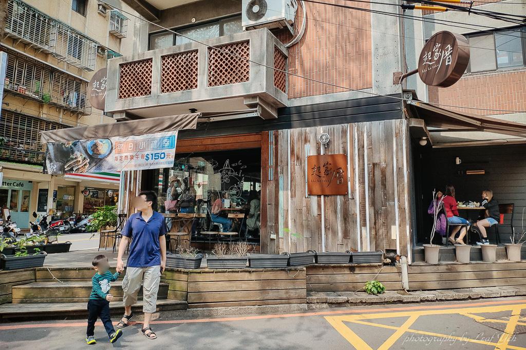 即時熱門文章:起家厝 Khi Ke Thsu Cafè菜單Menu 2020 | 板橋早午餐推薦