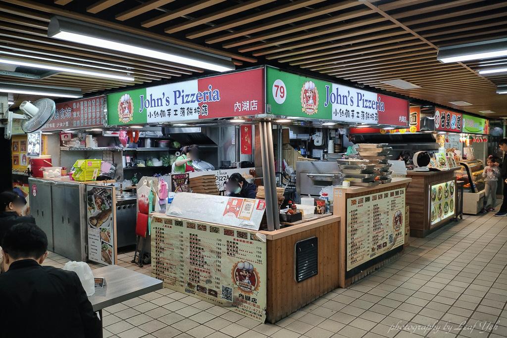 【西湖市場美食】John's Pizzeria 小約翰手工薄餅披薩│內湖平價披薩!西湖市場2F