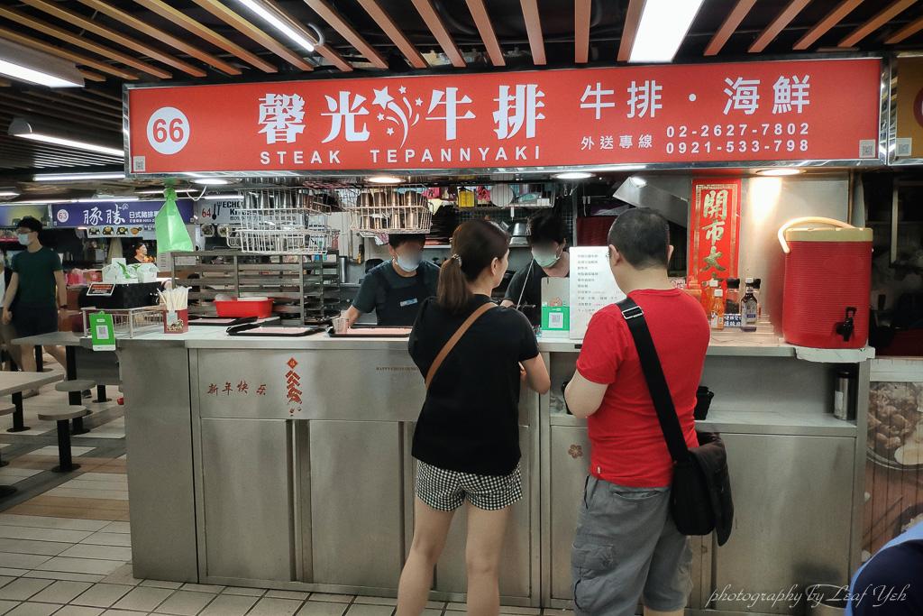 【西湖市場美食】馨光牛排(星光99牛排)│內湖平價牛排,120元的牛排在台北真的不容易!西湖市場美食