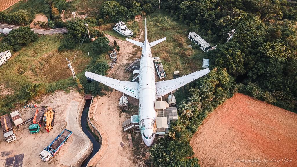 即時熱門文章:【桃園景點】觀音飛機廢墟│廢棄飛機成美照秘境,末日都市叢林絕景! 觀音景點、桃園飛機廢墟