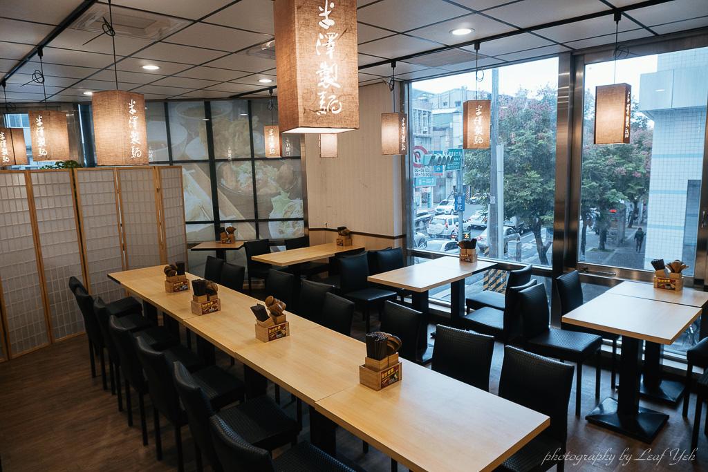 【萬芳醫院美食】米澤製麵(萬芳店)│烏龍麵Q彈,酥香炸物價格很實在! 興隆路美食、興隆路烏龍麵