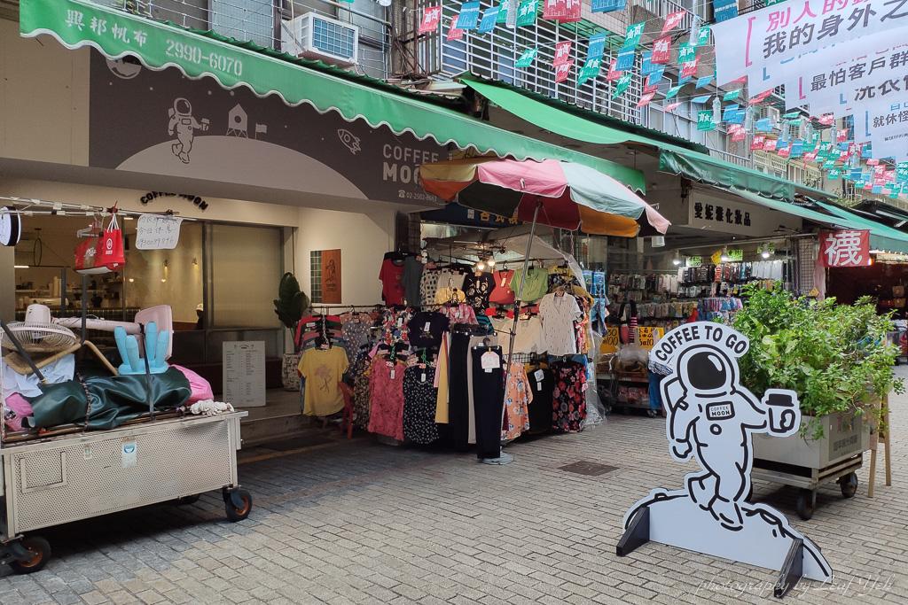 【松江南京咖啡】Coffee Moon 珈琲月│別看這小店不起眼,外帶咖啡也能這麼可愛! 松江路外帶咖啡、四平街外帶咖啡、珈琲月搬家新地址