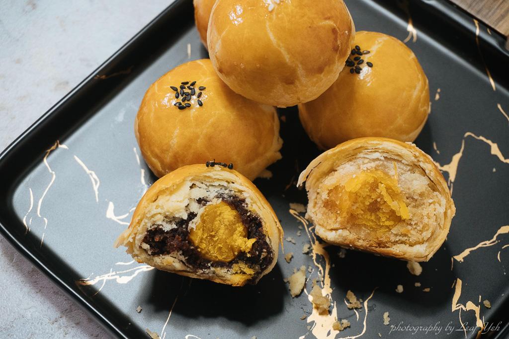 即時熱門文章:【好市多Costco】蛋黃酥│烏豆沙蛋黃酥、鹹豆蓉蛋黃酥,鹹甜雙口味! 好市多蛋黃酥、Costco蛋黃酥