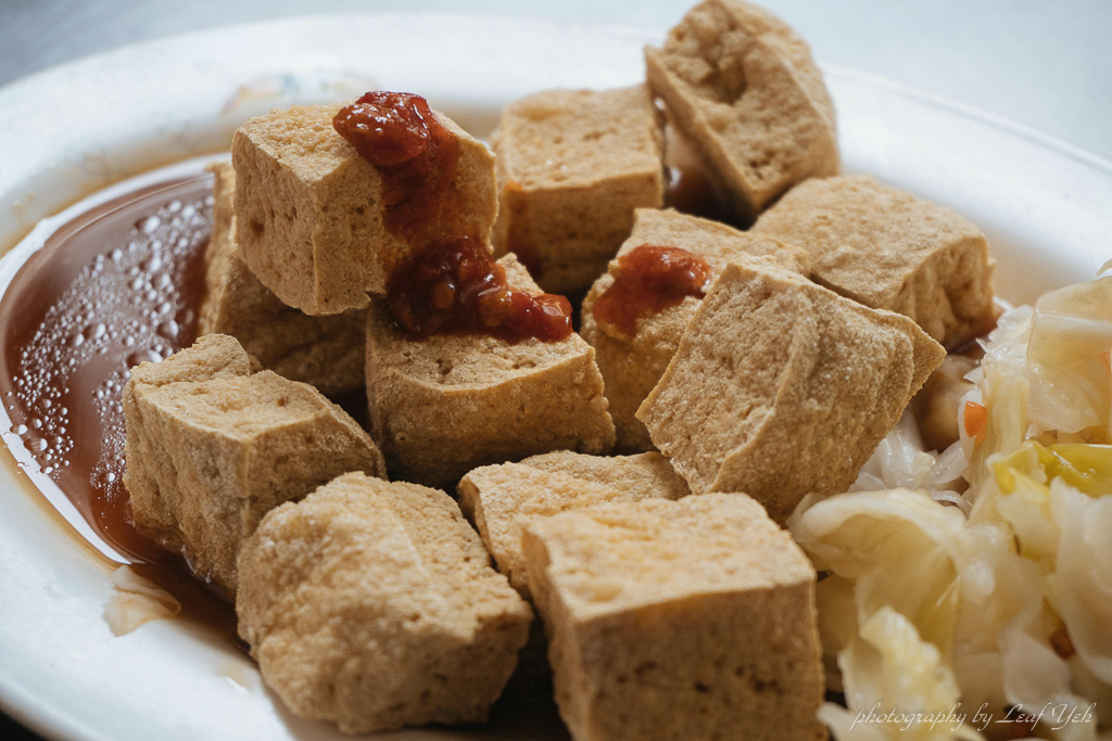 網站近期文章:【新莊麵線】中港蚵仔麵線臭豆腐│在地台式早餐,熱騰騰麵線叫醒你的胃! 新莊早餐、新莊臭豆腐