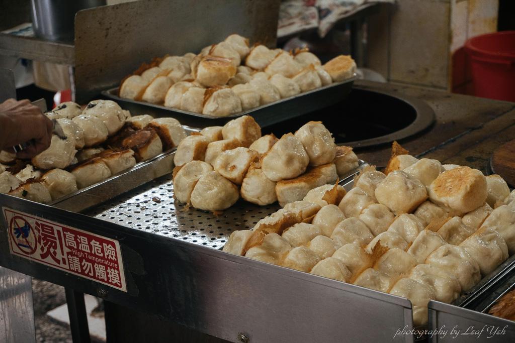 遠東賴家水煎包,遠東賴家水煎包菜單,遠東水煎包菜單,基隆廟口水煎包,基隆水煎包,基隆早餐,遠東水煎包,基隆煎包,孝三路美食,忠三路美食,基隆小吃