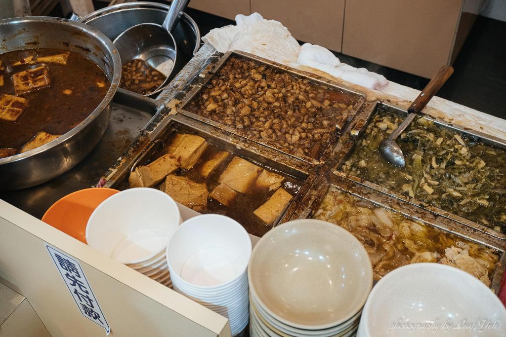 蓮霧滷肉飯,蓮霧滷肉飯菜單,蓮霧魯肉飯菜單,三重早餐 滷肉飯,三重滷肉飯,三重早餐控肉飯,蓮霧魯肉飯,三重魯肉飯推薦,重陽路二段美食,三重重陽路美食,三重早餐