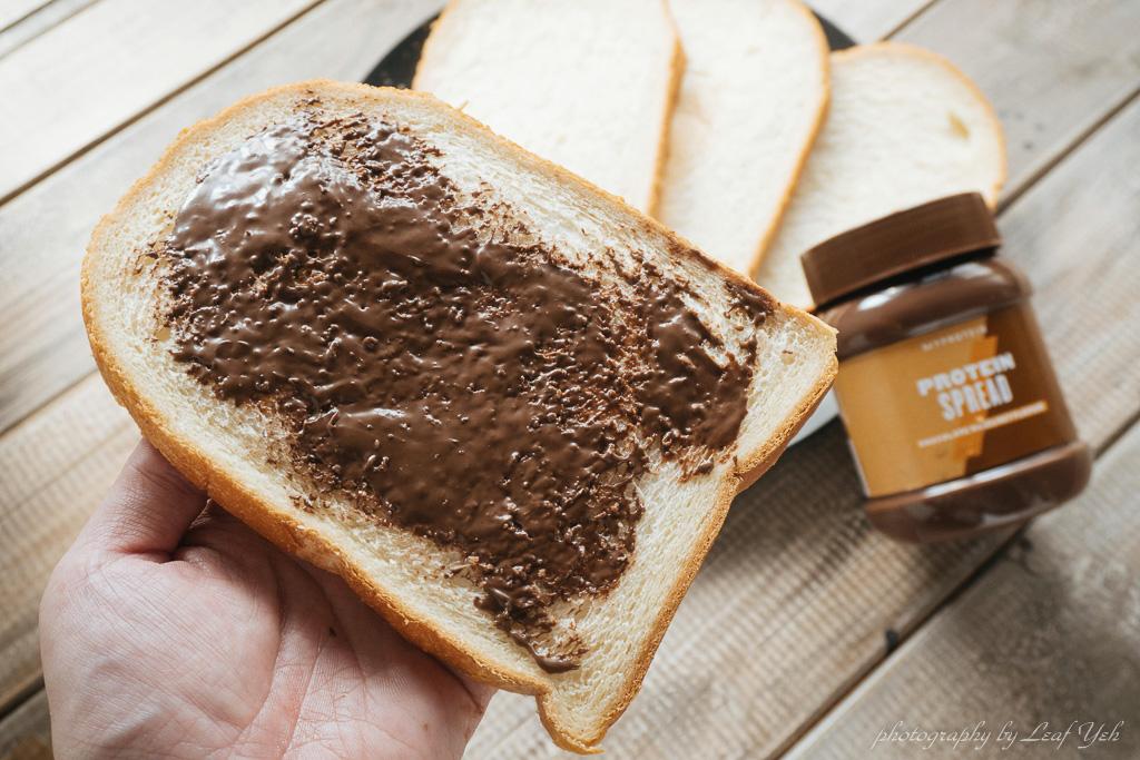 網站近期文章:Myprotein高蛋白抹醬巧克力榛果口味│健身懶人專用的高蛋白早餐,吃蛋白也能不麻煩! 高蛋白抹醬推薦、高蛋白食品