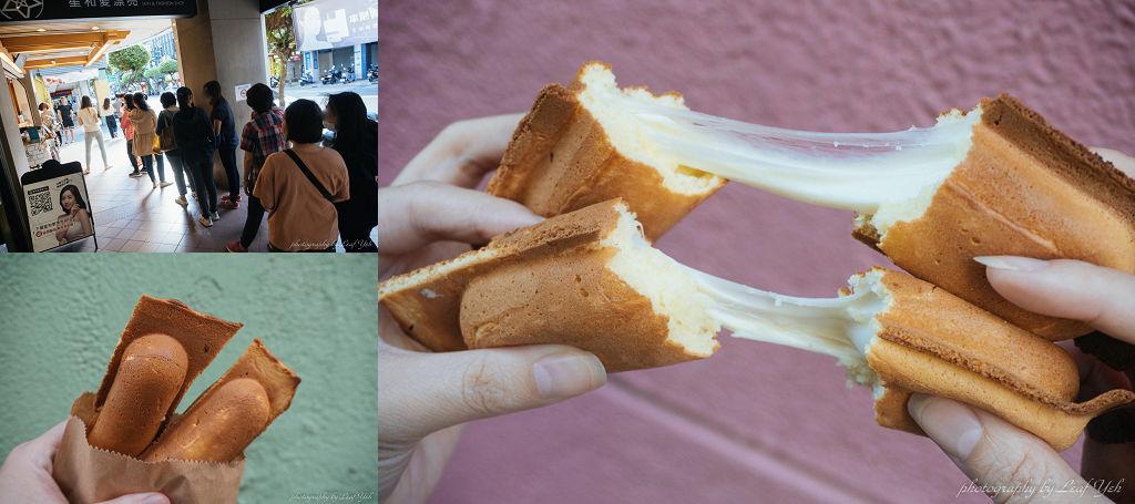 網站近期文章:【永和美食】無名雞蛋糕│熱燙牽絲超誘人,人氣不減的無名小攤! 永和雞蛋糕、頂溪美食