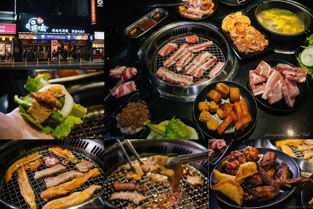 即時熱門文章:【桃園韓式烤肉】豬隊有燒烤吃到飽│挑戰全台最便宜韓式燒肉,超過60~70種食材、299元讓你無限吃到飽!