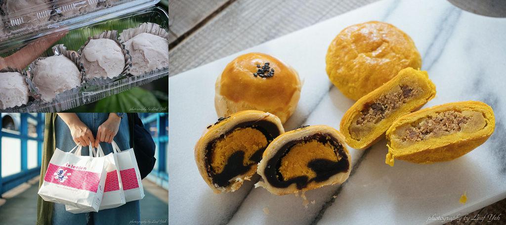 網站近期文章:【基隆伴手禮】基隆連珍糕餅店│芋泥控天堂,芋泥球、蛋黃酥每樣都好好買! 基隆蛋黃酥、基隆芋泥球