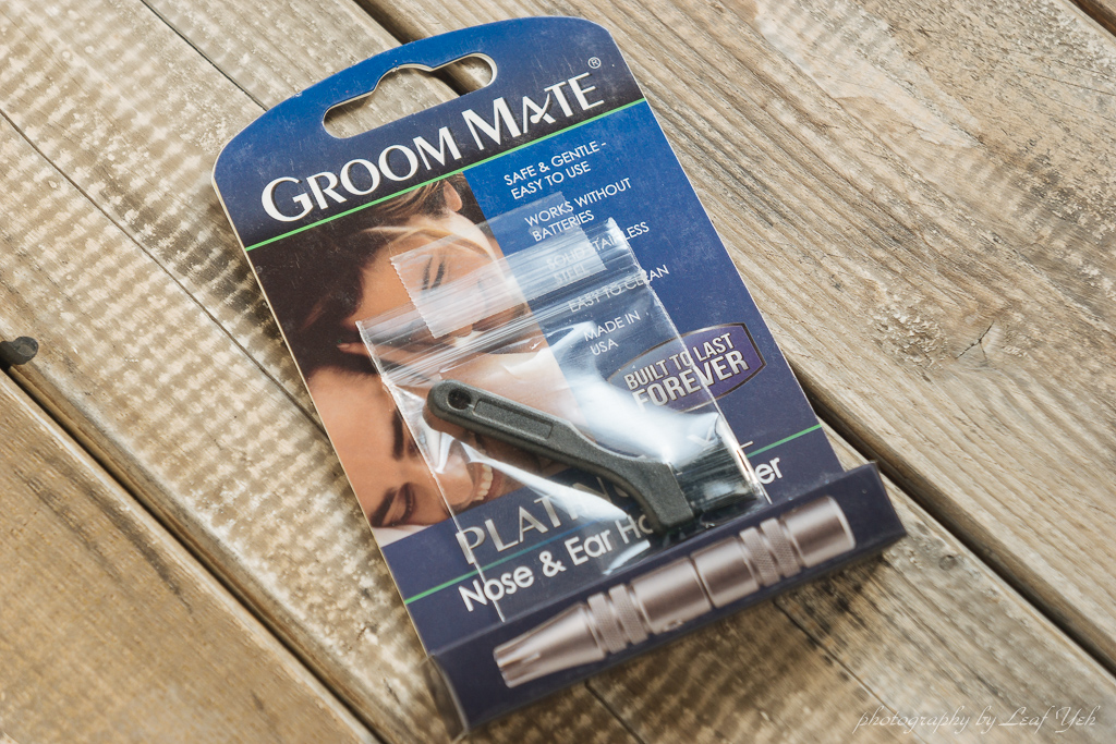 Groom Mate Platinum XL,免電超利修鼻毛器,鼻毛刀推薦,免電無痛鼻毛刀,Groom Mate鼻毛刀,無鏽鼻毛刀,免電鼻毛刀,無痛鼻毛刀