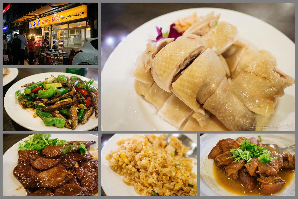 2019母親節餐廳推薦,母親節餐廳懶人包,台北母親節餐廳推薦,母親節餐廳訂位資訊,大台北母親節餐廳精選