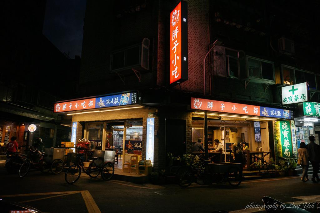 2018母親節餐廳推薦,母親節餐廳懶人包,台北母親節餐廳推薦,母親節餐廳訂位資訊,大台北母親節餐廳精選