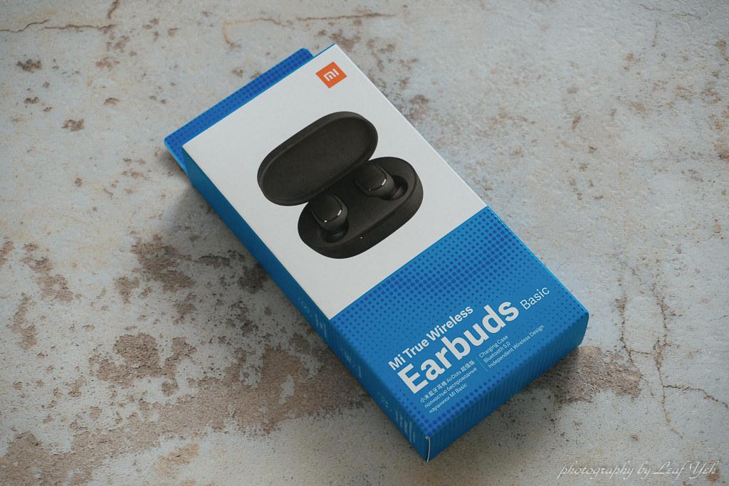 小米 藍牙 耳機 airdots 超 值 版 配對
